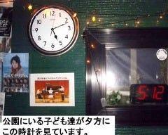 cafe☆おりおん の画像