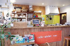cafe+atelier coo の画像