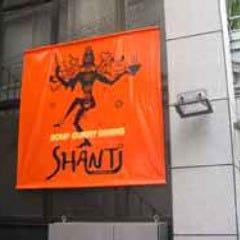 SHANTi 原宿店の画像
