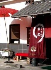 寿司割烹 末広 の画像