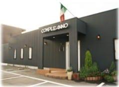イタリア料理 コンプレアンノ