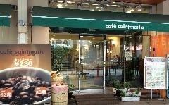 カフェサンタマリア 三宮店