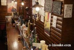 大森喫茶酒店
