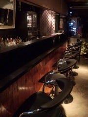 Srii bar