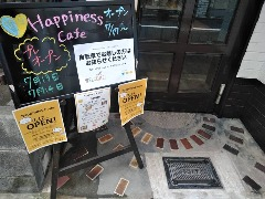 happiness cafe