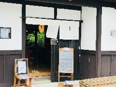 京町家カフェ 月と