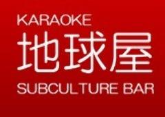 KARAOKE & SUBCULTURE BAR 地球屋