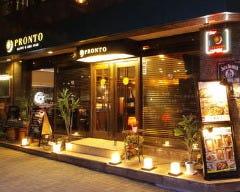 PRONTO ホテルパークサイド 江坂店