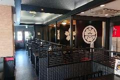 和食茶屋 花大路 の画像