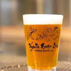 京都ビアラボ ~Kyoto Beer Lab~