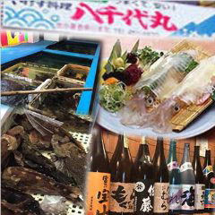 漁場直送 いけす料理 八千代丸 博多駅前店の画像