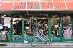 奈良 ウガヤ ゲストハウス
