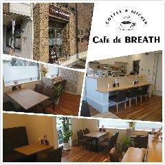 Cafe de BREATH