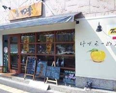 麺屋 四季