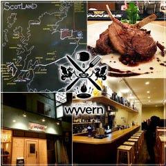 横浜関内 wyvern Scottish Gastro Pub(ワイバーン)