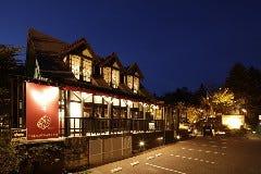 ワイン酒場。 LONGING HOUSE 軽井沢