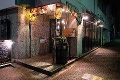 atelier bar tin 佃