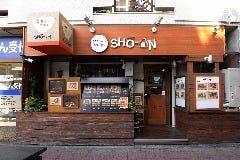 雑穀米のカフェ食堂 SHO-AN