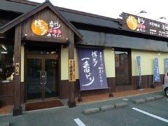 博多一番どり 佐賀鍋島店