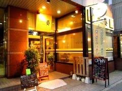 旬菜cafe奏 Canade