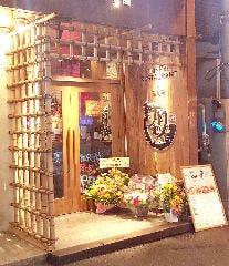 けむり屋&フラワー お初天神店