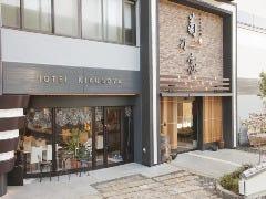 ホテル菊乃家 フォーシーズン の画像