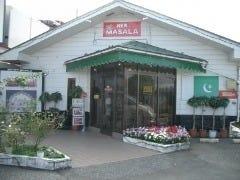 NEW HOT MASALA
