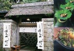 源氏山 の画像