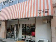 cafe&bar com