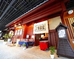 有喜屋 京都文化博物館店の画像