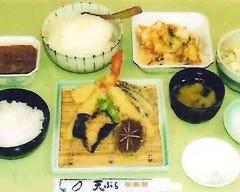 天ぷら倶楽部 千歳店