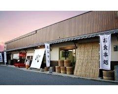 豆冨茶屋 林(林とうふ店)