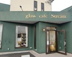 glass cafe Stream