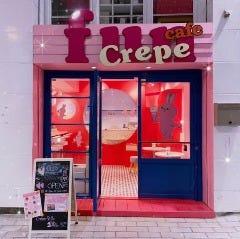 Crepe & Rental Studio FUN