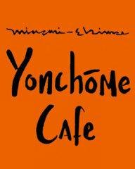Yonchome Cafe 高円寺
