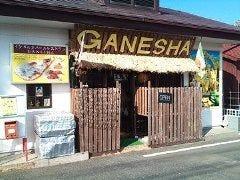 インドネパール料理 GANESHA