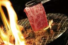 炭火焼肉 炭蔵