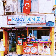 karadeniz restaurant