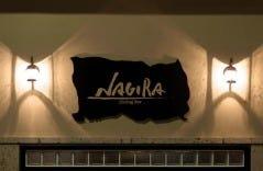 Dining Bar NAGIRA の画像