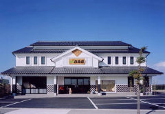 松鶴園本店 茶房茶遊