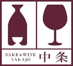 日本酒&ワインバー 中条
