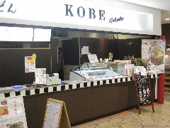KOBEジェラート 神戸ハーバーランド店