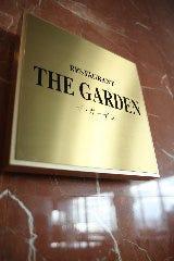 レストラン ザ・ガーデン