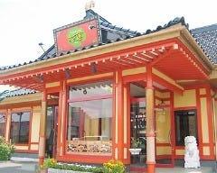 チャイニーズレストラン 花蓮