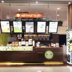 タピオカドリンク専門店TeaWay ゆめシティ新下関店 の画像
