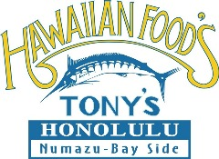 TONY'S HONOLULU ~トニーズホノルル~沼津店
