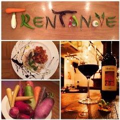 Cafebar Trentanove