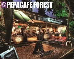 ペパカフェフォレスト