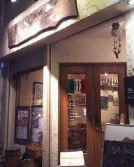 Food Bar Bacchus