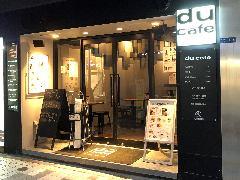 du cafe新宿